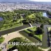 函館観光スポット五稜郭