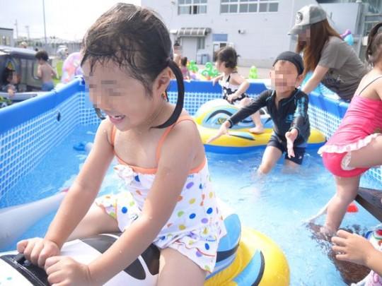 函館けいりん場の水の広場