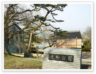 函館元町公園の写真