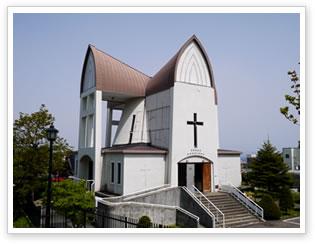 函館聖ヨハネ協会の写真
