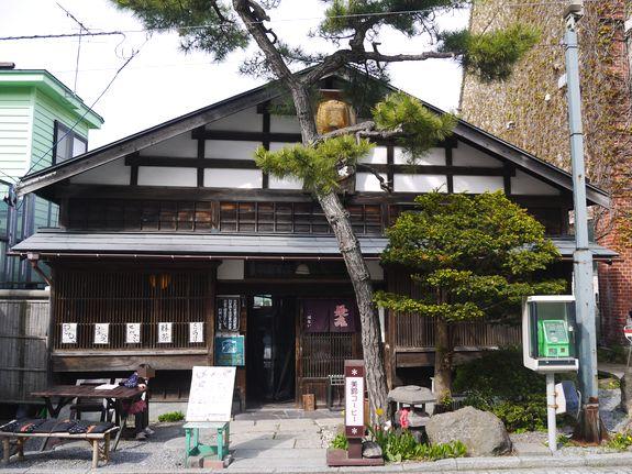 函館観光の人気カフェ茶房菊泉の外観