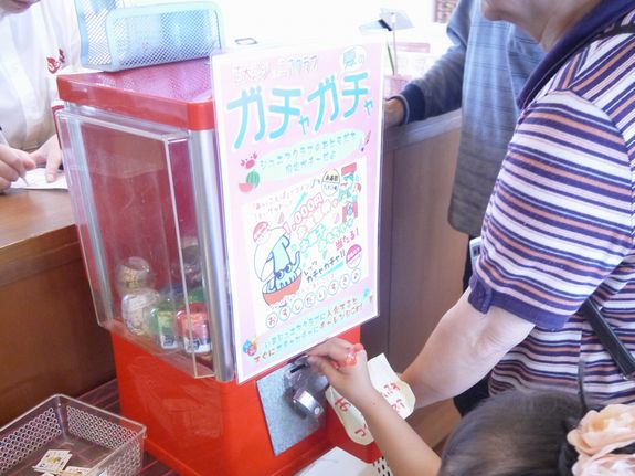 子連れ函館回転寿司-函太郎のガチャガチャ