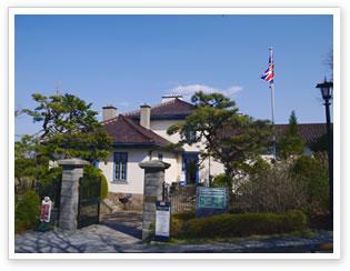 函館観光の旧イギリス領事館