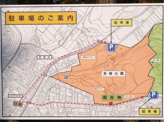函館で紅葉イベント香雪園の無料駐車場