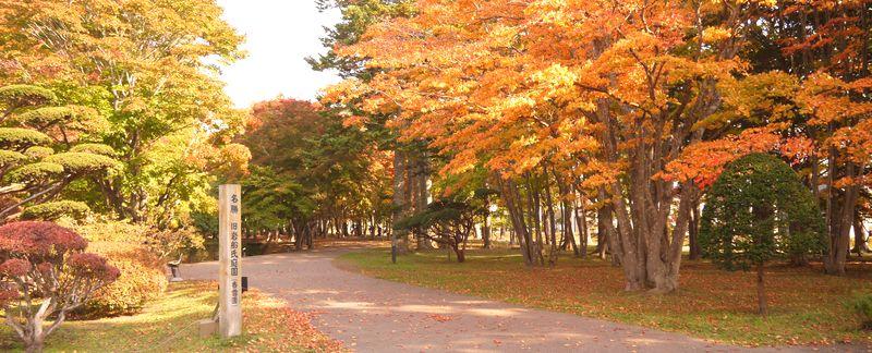 函館見晴公園内の香雪園で紅葉狩り