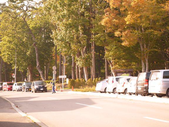 函館の紅葉スポット香雪園アクセス無料駐車場