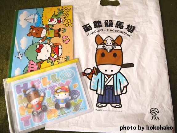 函館競馬場の無料イベント土産
