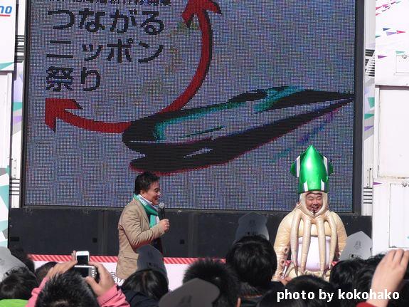 函館駅にイカ大王NHK