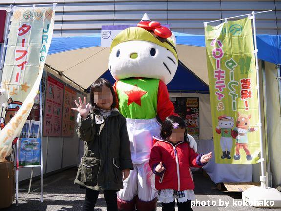 JRA函館競馬ハローキティ