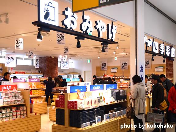函館駅お土産屋さん白い恋人や六花亭