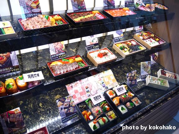 函館駅弁の四季海鮮旬花の人気弁当