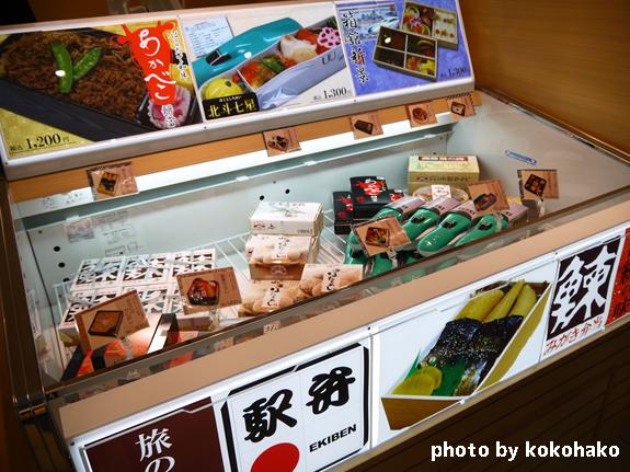 函館駅弁みかど人気のお弁当ランキング