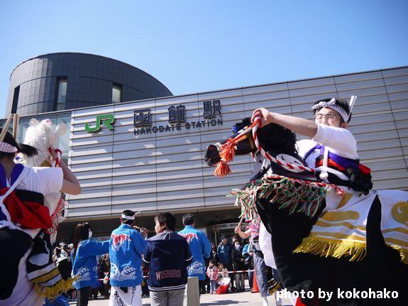 函館の郷土芸能「安浦駒踊り」