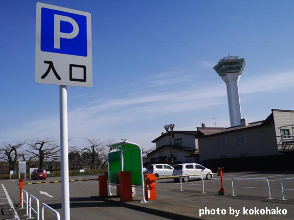 函館市五稜郭観光駐車場